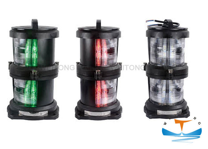 2X8W Marine Led Lights , Plastic Marine Navigation Lights Double-Deck CXH-101PL